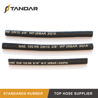 EN854 R6 Textile Braided Reinforced Low Pressure Hydraulic Rubber Hose