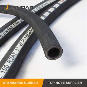 SAE100 R1AT High Pressure Braided Hydraulic Rubber Hose