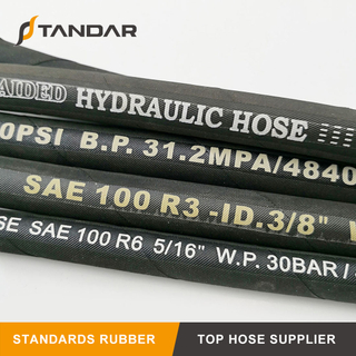 SAE J517-100 R3 High Pressure Textile Braided Reinforced Flexible Hydraulic Rubber Hose