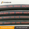SAE100 R1AT Wire Braided Hydraulic Rubber Hose