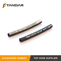SAE100 R3 Textile Braided Reinforced Oil Resistant Hydraulic Rubber Hose